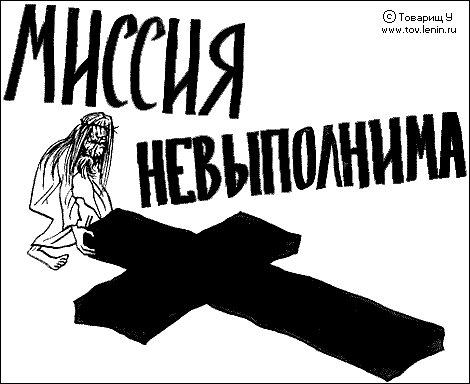 http://cs63.vkontakte.ru/u1267534/5163166/x_db1e38a8ca.jpg