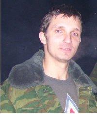 Николай Пугачев, 24 сентября , Усть-Лабинск, id3600060