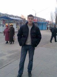 Сергей Дорогин, 15 октября 1987, Северодонецк, id33291324