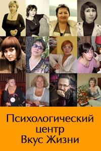 Ирина Админова