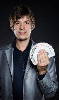 Питер Бант, волшебник, Санкт-Петербург