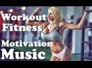 Workout Motivation Music Fitness girls 2018