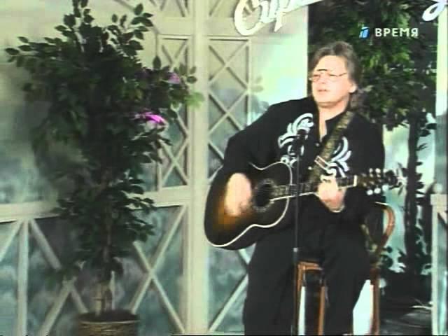 Юрий Антонов - Бабье лето. 1995