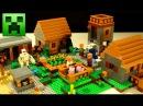 Lego Minecraft the Village 21128 - Деревня Лего Майнкрафт Мультики и Обзор на русском языке