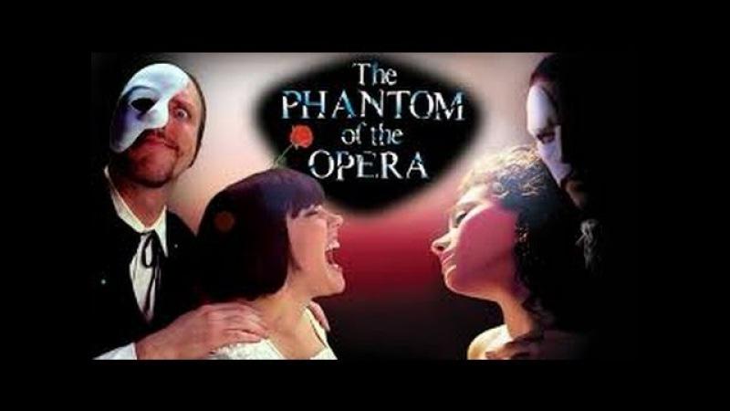 Ностальгирующий Критик - Призрак оперы