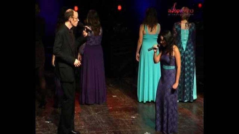 The Swingle Singers and Carmel A-Cappella - Haleluya - כרמל א-קפלה - הללויה