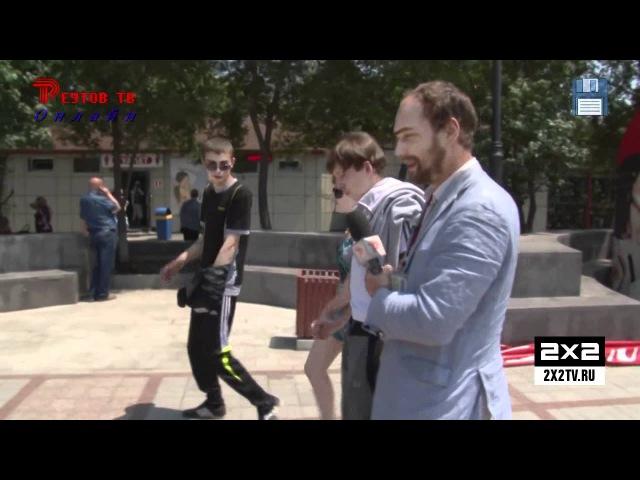 Реутов ТВ открывает Россию! День сорок девятый