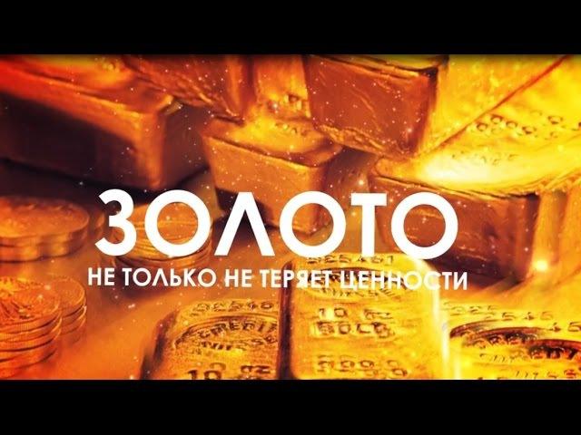 ATGOLDEN DMCC. ЗОЛОТО - это деньги и финансовая стабильность!