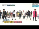 Weekly Idol EP 261 GOT7 'If You Do' 2X faster version