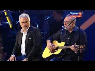 "Валерий и Константин Меладзе - ""Мой брат""  Новая волна 2016"