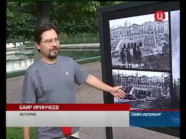 Оккупированный Петергоф в немецкой фотохронике