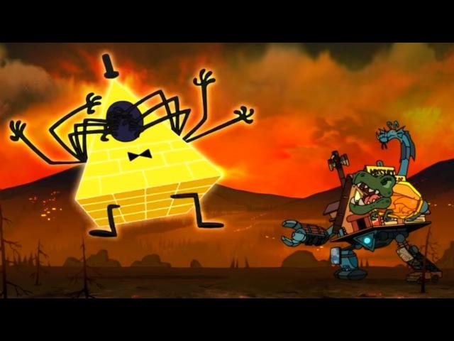 Гравити Фолз / Грэвити Фоллс / Gravity Falls - Странногеддон: вернуть себе город - Серия 20, Сезон 2