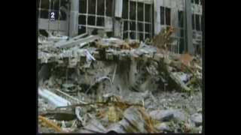 Nezvanicna verzija - 11 septembar - Treci toranj - Drugi deo