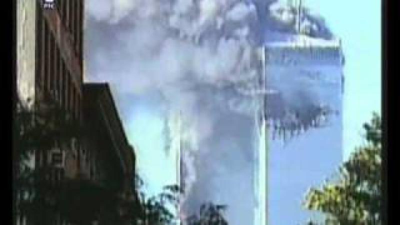 Nezvanicna verzija - 11 septembar - Treci toranj - Prvi deo