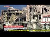 В Ливии неизвестный снайпер начал охоту на главарей ИГИЛ