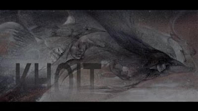 Branco bocado - khoit [track]