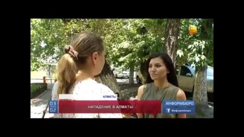 Вооруженное нападение и перестрелка в Алматы. Спецвыпуск 18.07.2016