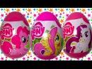 Киндер Сюрприз Май Литл Пони (Мой маленький Пони) Дружба - это чудо игрушки My Little Pony Toys Kids