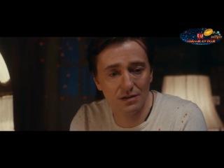 Валерий Меладзе - Любовь и млечный путь  Саундтрек из фильма