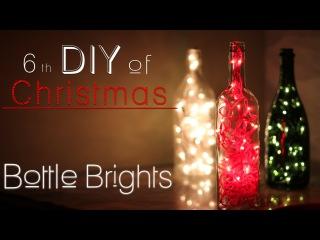 Яскрава різдвяна пляшка