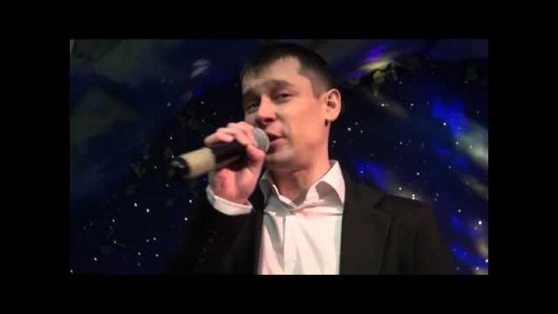 Александр Закшевский - Голубоглазая