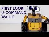 Очаровательный робот WALLE