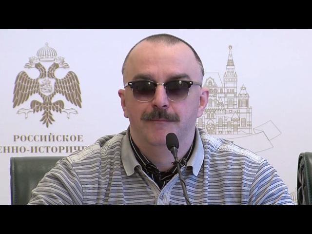 Русская военная археология XIII-XV века