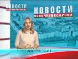 18 ноября пройдет горячая линия «Как инвалидам живется в Новочебоксарске»