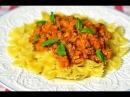 Итальянская паста с соусом Болоньезе