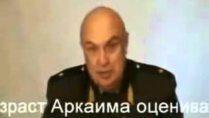 Петров о Вере славян, Единобожии, Велесовой книге, Нави, Аркаиме