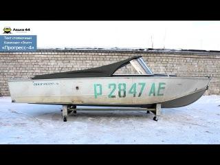 Комплект «Элит» на лодку «Прогресс-4»