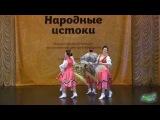 Лауреат 1 степени Самодеятельный коллектив народного танца «Рябинушка», г Ярославль