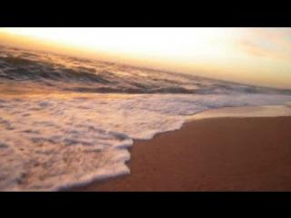Волны Азовского моря на рассвете
