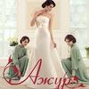 Ажур - Свадебный салон г. Магнитогорск