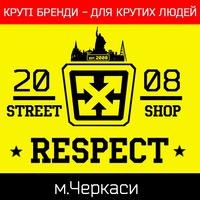respect_street_shop