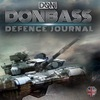 DONi Donbass Defence Journal - English