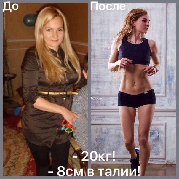 Как похудеть в самые короткие сроки