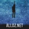 ГДР - готові домашні розв'язання ALLDZ.NET