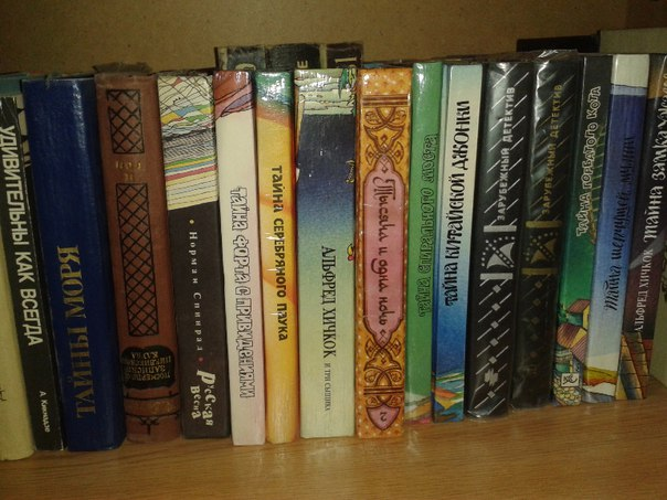 пикуль книги список книг