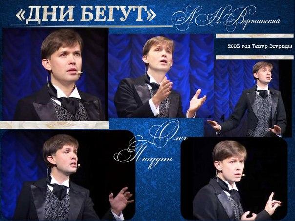 Разные фото Олега - Страница 5 AXdfTjh_L_g