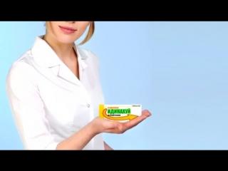 сильное лекарство от аллергии на коже