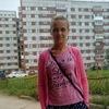 Yulia Romina