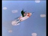 Крот и ракета (1965)