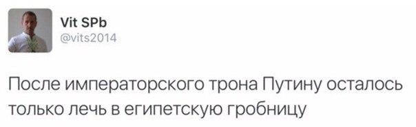 """ВКС РФ и армия Асада сбросили вакуумные и """"бочковые"""" бомбы на Алеппо: погибли 18 гражданских, еще 50 ранены - Цензор.НЕТ 9523"""