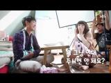 Неприметная красота / Beautiful Gong Shim - Кормление больного (BTS)
