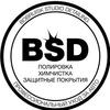 Bobruisk Studio Detailing (BSD)