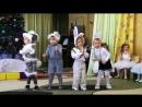 Танец мальчиков зайчиков - РЖАКА!))) Утренник в детском саду
