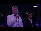 Церемония памяти Мухаммеда Али: Tribute to Muhammad Ali on HBO Boxing After Dark. 4/06/2016 Stub Hub Centre
