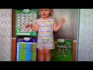 Муха Цокотуха (Алиса 2,5 года)