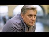 Олег Басилашвили - Наедине со всеми HD